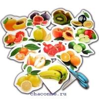 Моя корзинка. Любимые фрукты. Набор развивающих наклеек